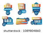 set of sale banners design.... | Shutterstock .eps vector #1089804860