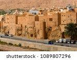 ghardaia  algeria   march 6 ... | Shutterstock . vector #1089807296