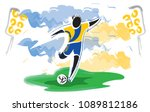 football championship. artistic ... | Shutterstock .eps vector #1089812186