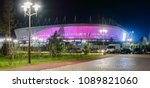 russia  rostov on don  may 11 ... | Shutterstock . vector #1089821060