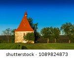 old church in the summer field. ... | Shutterstock . vector #1089824873
