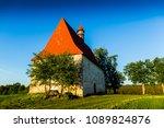 old church in the summer field. ... | Shutterstock . vector #1089824876