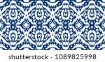ikat seamless pattern. vector...   Shutterstock .eps vector #1089825998