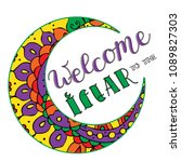 welcome to iftar. decoration...   Shutterstock .eps vector #1089827303