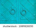 Metal Green Aged Textured Door...