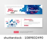 ramadan sale offer banner set... | Shutterstock .eps vector #1089832490