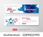 ramadan sale offer banner set... | Shutterstock .eps vector #1089832490