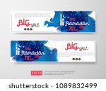 ramadan sale offer banner set... | Shutterstock .eps vector #1089832499