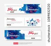 ramadan sale offer banner set... | Shutterstock .eps vector #1089832520