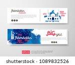 ramadan sale offer banner set... | Shutterstock .eps vector #1089832526