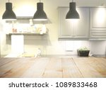 wood table top with  blur... | Shutterstock . vector #1089833468