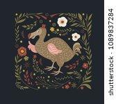 exotic dodo bird | Shutterstock .eps vector #1089837284