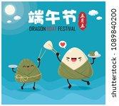 vintage chinese rice dumplings... | Shutterstock .eps vector #1089840200