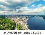 skyline  kiev city with... | Shutterstock . vector #1089851186