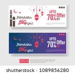 ramadan kareem sale offer... | Shutterstock .eps vector #1089856280