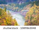 tadami line at mishima town  ... | Shutterstock . vector #1089863048