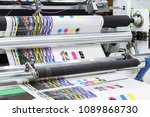 large offset printing press or... | Shutterstock . vector #1089868730