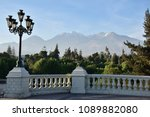 mountains in the background   Shutterstock . vector #1089882080
