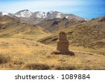 old grave | Shutterstock . vector #1089884