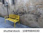yellow bench in public outdoor...   Shutterstock . vector #1089884030