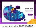vector concept illustration   ... | Shutterstock .eps vector #1089910703
