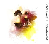 ramadan kareem background ... | Shutterstock .eps vector #1089914264