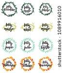 hand drawn lettering phrase... | Shutterstock .eps vector #1089916010