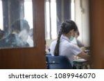 blur focus.back view abstract... | Shutterstock . vector #1089946070