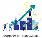 path to a target's growth... | Shutterstock .eps vector #1089960383