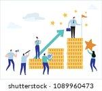 career growth vector... | Shutterstock .eps vector #1089960473