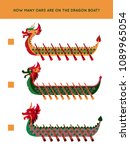 how many oars are on the dragon ... | Shutterstock .eps vector #1089965054