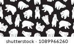 bear seamless pattern polar... | Shutterstock .eps vector #1089966260