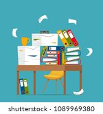 pile of papers  documents and... | Shutterstock .eps vector #1089969380