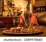 arabic coffee mug and cups | Shutterstock . vector #1089978860