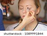 visage concept. close up woman...   Shutterstock . vector #1089991844