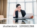 pensive thoughtful business... | Shutterstock . vector #1090001588