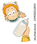 illustration of a hungry kid... | Shutterstock .eps vector #1090001894