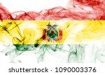bolivia smoke flag | Shutterstock . vector #1090003376