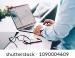 closeup of businessman hands in ... | Shutterstock . vector #1090004609