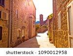 historic town of ston street... | Shutterstock . vector #1090012958