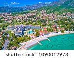dubrovnik region waterfront in...   Shutterstock . vector #1090012973
