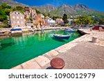 idyllic village of mlini in... | Shutterstock . vector #1090012979