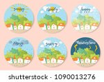 weather forecast in papercut... | Shutterstock .eps vector #1090013276