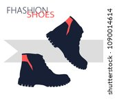 boots icon vector | Shutterstock .eps vector #1090014614