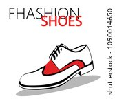 fashion shoes sketch | Shutterstock .eps vector #1090014650