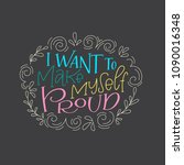 lettering composition of i want ... | Shutterstock .eps vector #1090016348