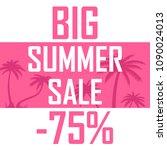 sale of summer goods  poster... | Shutterstock . vector #1090024013