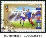 st. petersburg  russia   may 10 ... | Shutterstock . vector #1090036559