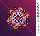 rakhi decorative vector... | Shutterstock .eps vector #1090038866