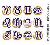 vector set of zodiac signs ... | Shutterstock .eps vector #1090041833